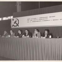 Fondo Fotografico Michele Minisci- congresso comunale del PCI, intervento del Sindaco di Forlì Angelo Satanassi, marzo 1976