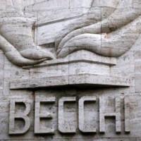 www.ForlìToday.it- Logo della ditta Becchi sul muro esterno dello stabilimento storico di via Oberdan