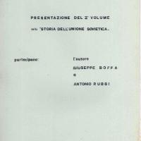 """Centro Gramsci, Ferrara, copertina della dispensa sull'incontro per la presentazione del I volume della """"Storia dell'unione sovietica"""", con la partecipazione ddi Giuseppe Boffa e Antonio Rubbi, tenutasi a Ferrara il 10 maggio 1976"""