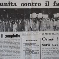 l Forlivese, 25 marzo 1971, p. 1- articolo su una manifestazione antifascista unitaria, 18 marzo 1971
