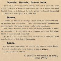 Volantino dei GDD di Modena che invita a resistere alla deportazioni, aprile 1944