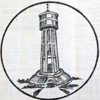 """Portomaggiore, lista """"Acquedotto"""" (PCI) per le elezioni del 1952 per il comune"""