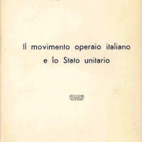 """Centro Gramsci, Ferrara, copertina della dispensa: Alessandro Roveri, """"Il movimento operaio italiano e lo Stato unitario"""""""
