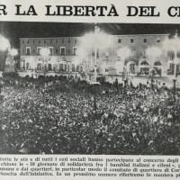 Il Forlivese, 3 giugno 1976, p. 1- articolo sul concerto degli Inti Illimani in piazza Saffi a conclusione delle 10 giornate di solidarietà con il Cile promosse dal Comitato Italia-Cile, dall'Amministrazione comunale di Forlì e dai quartieri, maggio 1976