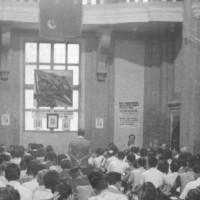 Fotografia del congresso del 1945, veduta dal fondo della sala.  [ISMO, AFPCMO]