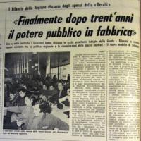 L'Unità Emilia Romagna, 21 febbraio 1974, p.12 -articolo sullo svolgimento di una assemblea in fabbrica fra lavoratori e rappresentanti della Regione Emilia Romagna sul bilancio della Regione, febbraio 1974