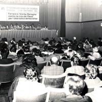 """I congresso di zona. Ferrara 4-6 dicembre 1981. """"Ferrara e l'Emilia-Romagna contro la crisi del Paese per l'alternativa democratica"""""""