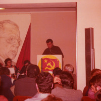 1976. Morciano di Romagna, sala della sede PCI. 6. Congresso del Comitato di Zona Valconca